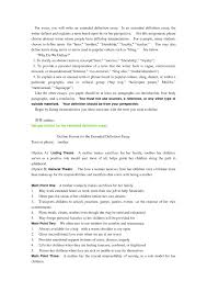 essay sample outline definition essay friend definition essay paper extended definition essay extended definition essay sample outline for a definition essay define friendship essay extended definition essay