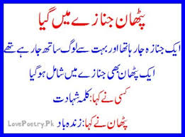 funny teasers sms funny sms sms jokes free funny sms messages