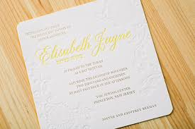 bat mitzvah invitations with hebrew hebrew invitations smock