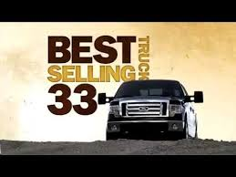 ford f150 commercial ford f series commercial best selling truck for 33 years