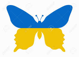 Ukraine Flag Ukraine Flag Butterfly Royalty Free Cliparts Vectors And Stock