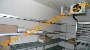 chambre froide d駑ontable chambre froide démontable négative avec sol cfi electrolux