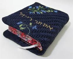 siddur cover needlepoint canvas siddur cover floral