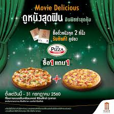 cuisine pizza ด หน งส ดฟ น ก นพ ซซ าส ดค ม ก บ the pizza company ซ อต วหน ง 2