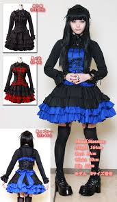 compare prices on masquerade party gowns online shopping buy low