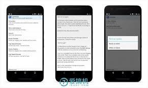 literotica android 一言难尽 android 不可描述类app 推荐 爱搞机