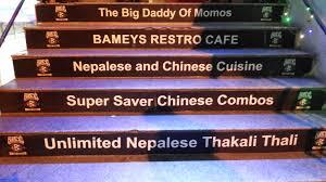 bamey u0027s restro cafe u2013 koramangala bangalore u2013 foodiexp