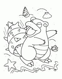 slowbro pokemon coloring pages 150844 lucario coloring pages