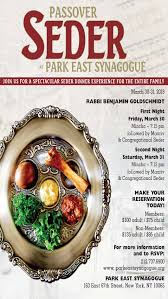 passover seder for children saturday march 31 passover seder park east synagogue