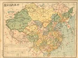 Map China Map Of China From 1926
