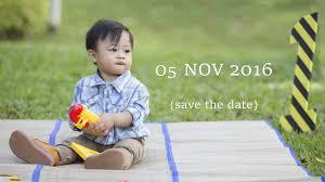 baby bday dj s birthday teaser save the date