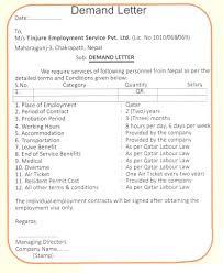 tinjure employment services
