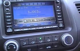 2007 honda civic radio code generator free download