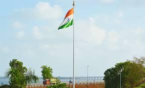 Flag Pole Hill Flag Pole Flag Mast Manufacturer Bajaj Electricals