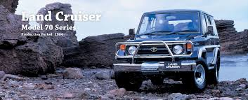 toyota global site land cruiser model 70 series 01