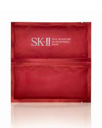 Sk Ii Mask sk ii skin signature 3d refining mask bloomingdale s