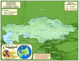 Kyrgyzstan Map Kyrgyzstan Worldmap Org
