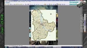 Chernobyl Map Highway Kiev Chernobyl Map Mod For Ets 2