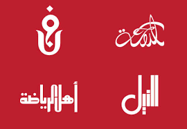 design logo in arabic arabic lettering the meeting point of graphic and typographic