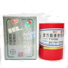 Salep Kl pi kang wang salep kl models and prices indonesia best deals indonesia