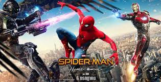 spider man homecoming 2017 movie posters joblo posters