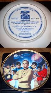 25th anniversary plates captain kirk trek 25th anniversary commerative plate