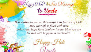 happy holi 2016 images wishes pictures and quotes best message