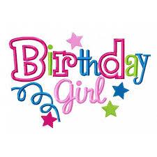 birthday girl birthday girl applique design