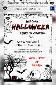 Halloween Invitation Templates Fpr Microsoft Word U2013 Fun For Halloween Halloween Invitations Templates Corpedo Com