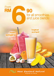 lexus biscuit malaysia juice blends and smoothies promotion new zealand natural