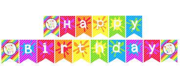printable birthday decorations free we heart parties free printables art party free printables