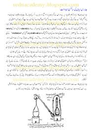 Essay On Book Is My Best Friend In Urdu   Essay Essay Service For You Essay On Book Are Our Best Friends Professional