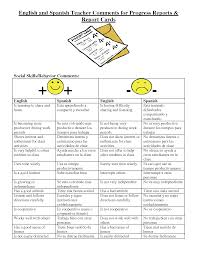 behaviour report template 29 images of daily behavior report card template infovia net