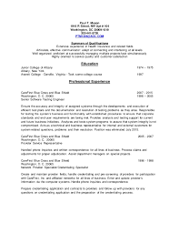 Substitute Teacher Job Description For Resume Paul T Mason Resume Copy