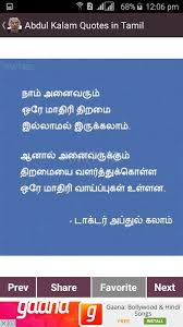 abdul kalam quotes in tamil android apps on play