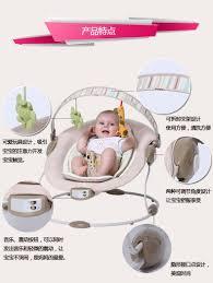 Comfort Harmony Swing Batteries Start Vibrating Baby Bouncer Swing Comfort U0026 Harmony Cradling