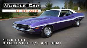 Dodge Challenger 1968 - muscle car of the week video 10 1970 dodge challenger r t hemi