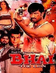 film hindi lion hindi dubbed tamil telugu film watch online bhai the lion hindi