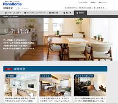 how buy new house japan can change anything house
