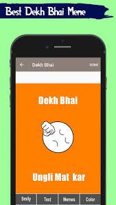 dekh bhai jo baka memes quick memes generator by moni lab google