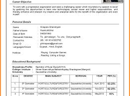 Word Format Resume Free Download Resume Resume Format Free Download Enjoyable Resume Format For