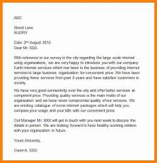 sample business introduction letter to potential clients cover