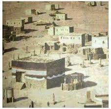 480 best the sacred mosque images on mecca islamic