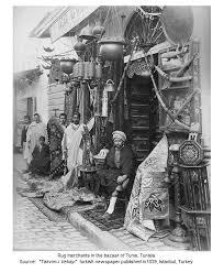 Tunisian Rug The History Of Tunisian Carpets Oriental Area Rugs Bashir