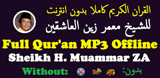 download mp3 adzan h muammar h muammar za tilawatil quran offline apps on google play