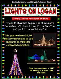 lights on logan 2014 u2013 park u0026 tune your radio to the dancing lights