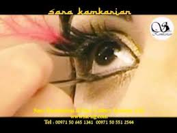 Make Up Classes Los Angeles Makeup Classes For Beginners Los Angeles Youtube