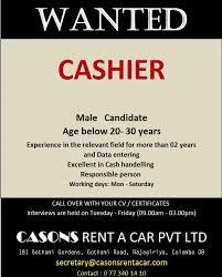 Cashier Job Resume by Cashier Jobs Resume Cv Cover Letter