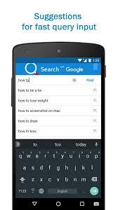 engine mobile apk smart search web browser light fast engine 1 9 7 apk