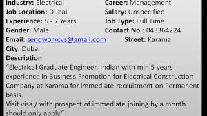 electrical engineering jobs in dubai companies contacts jobs in dubai 1 april 2017 khaleej times youtube